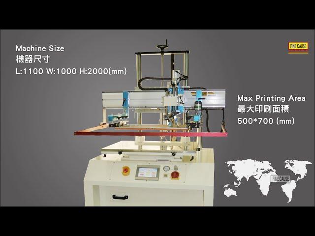 FA-800TSF-伺服吸風平台網印機