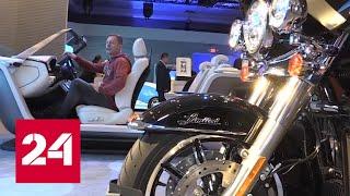 Harman показала цифровое будущее автомобилей - Россия 24