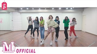"모모랜드(MOMOLAND) ""I'm So Hot"" Dance Practice"