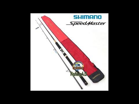Cần Câu Shimano SpeedMaster 3m0 - S1000MH - Carbon xoắn Fuji ALConite - Pad Fuji Team Vàng.