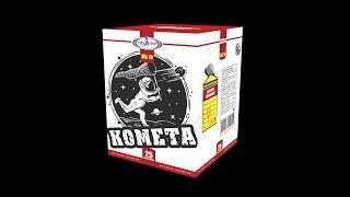 """""""Комета"""" МБ18 салют 25 залпов 0,8"""" от компании Интернет-магазин SalutMARI - видео"""