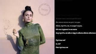 Alina Pash   Bitanga