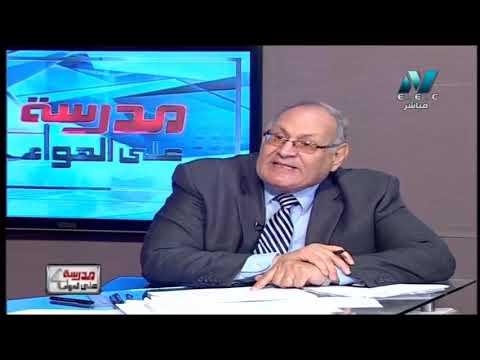 تفاضل وتكامل الصف الثالث الثانوى 2019 - تابع التكامل ج2 - 16-4-2019