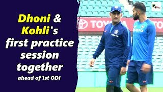 Watch: Virat Kohli & MS Dhoni's first practice session together ahead of the 1st ODI