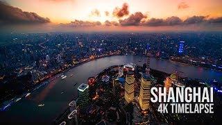 Video : China : Skyline ShangHai 上海