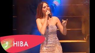 Hiba Tawaji – Enta Omri/Elli Ya Habibi (Live At Byblos 2015)
