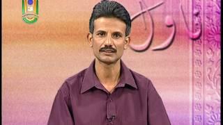 اردو افسانے کے اجزائے ترکیبی