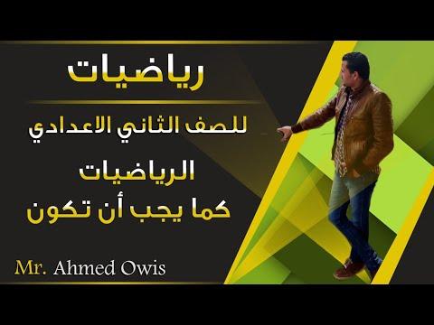 أحمد عويس شاهين talb online طالب اون لاين