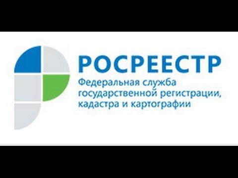 Росреестр ЕГРП ГКН - узнать владельца
