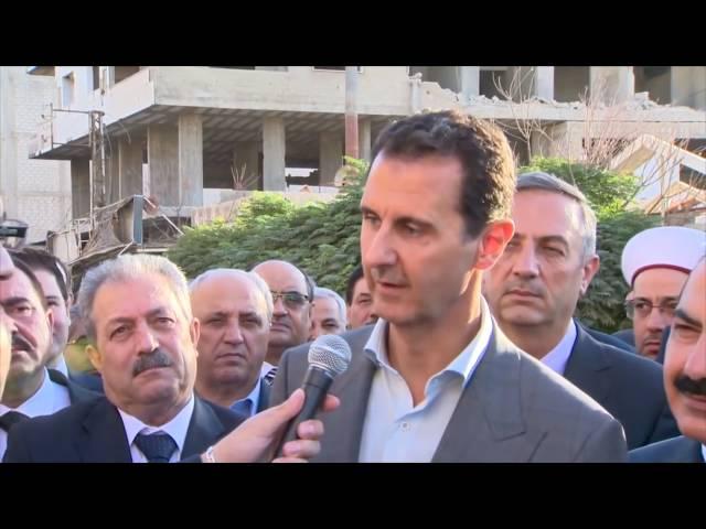 Message de Bachar al-Assad aux occidentaux après la libération de Daraya