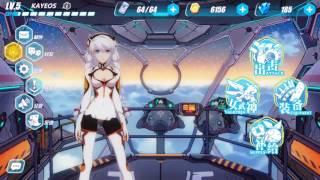 Kiana Abuse #1 | Honkai Impact 3rd Gameplay