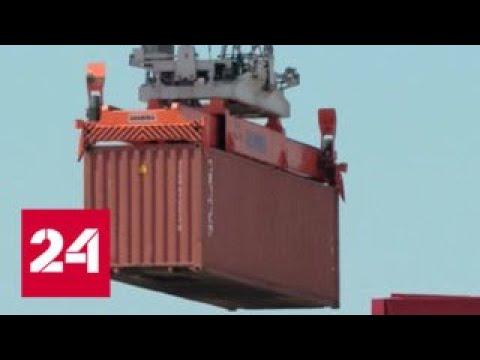 США введут 25-процентные пошлины на китайские товары - Россия 24