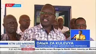 Washukiwa saba wakamatwa na dawa za kulevya Mombasa