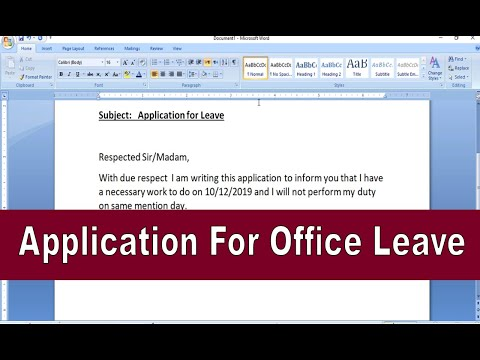 How to write Office Leave application | Writing leave application for office