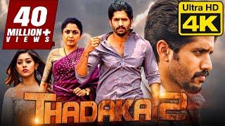 Thadaka 2 (4K Ultra HD) Hindi Dubbed Movie | Naga Chaitanya, Anu Emmanuel, Ramya Krishna