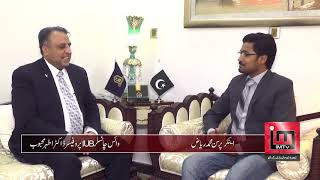 Vice Chancellor Islamia University Bahawalpur | Exclusive Interview | IM Tv