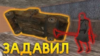 ДЕДУЛЯ СБИВАЕТ МЕНЯ МАШИНОЙ + БАГ С ДОМОМ! - Grandpa