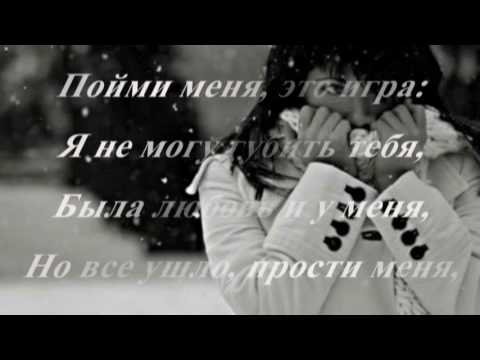 Елка я грею счастье внутри текст и песня