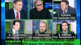"""""""Ψαριανός τρολλάρει Μπουμπούκο"""". (από patsis, 05/01/12)"""