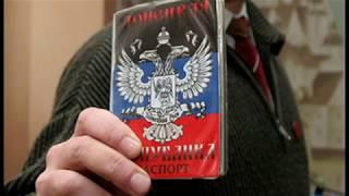 Крым и Донбасс в ШОКЕ! - Безвиз для Украины