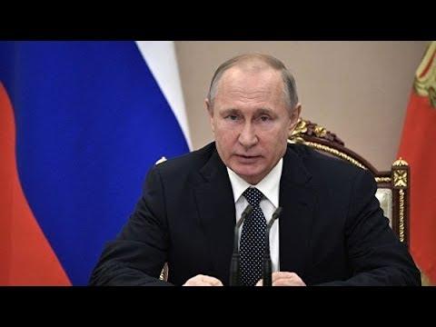 Встреча Владимира Путина с премьер-министром Швеции. Полное видео