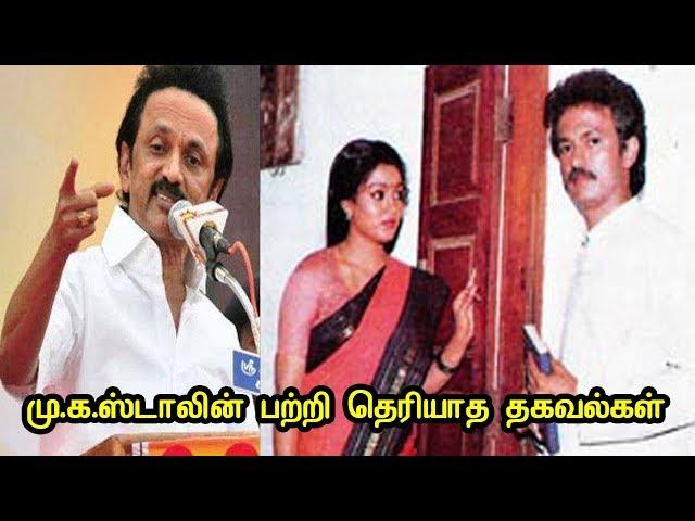 Video Pronunciation of ஸ்டாலின் in Tamil
