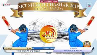 2nd Semi Final --Jai Durga Umbarde vs  Gajanan Sports  --SKT SHAKTI CHASHAK  2019 HIRYACHAPADA-
