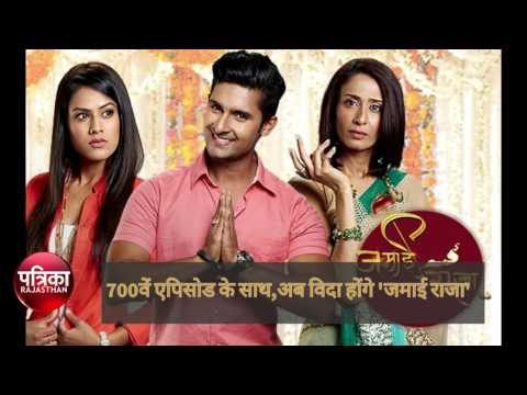 With 700 th episode, will now depart 'Jamai Raja'