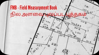 FMB- field measurement book