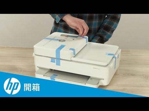 打開 HP ENVY 6000/ENVY Pro 6400/DeskJet Plus Ink Advantage 6000/6400 印表機系列的包裝