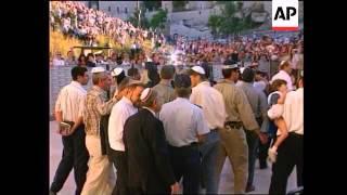 Israel - Netanyahu At The Wailing Wall