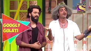 Dr. Gulati Gets Eco-friendly With Riteish | Googly Gulati | The Kapil Sharma Show