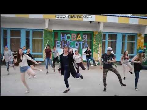 Танец: Патимейкер