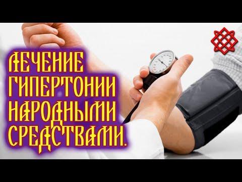Hipertenzijos gydymas 100