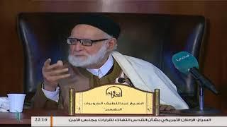 تفسير القرآن الكريم 128 / البقرة