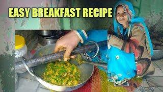 Easy Breakfast , Tifin में दे ये टेस्टी ओर हेल्थी भूजी Easy Breakfast Recipe