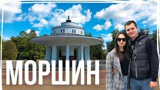 Обзор города Моршин от блоггеров 2021
