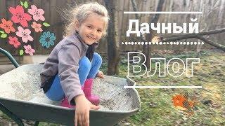 Весёлые праздники на даче!)))