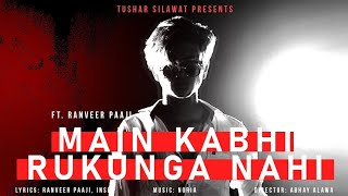 Behind the scenes | Main Kabhi Rukunga Nahi   - YouTube