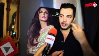 """اغاني حصرية أحمد إبراهيم : لهذا السبب رامي صبري مصاب بمتلازمة """"عمرو دياب """" تحميل MP3"""