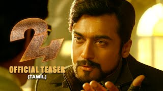 24 - Official Teaser