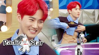 We Heard Suho has BBeen Working Out and Has Amazing Abs! [Radio Star Ep 646]