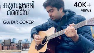 Uyiril Thodum - Kumbalangi Nights - Instrumental Guitar Cover