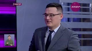 О победе проекта Open Almaty в очередном конкурсе рассказали в центре развития города (18.06.19)