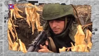 Минские переговоры для России: Дебальцево или честь - Антизомби, 28.10.2016