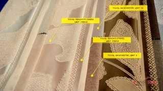 Мебельная ткань Renuar Арт.: MT-00229