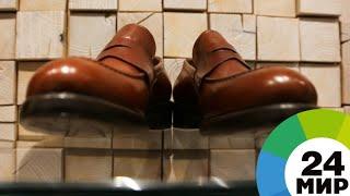 Ботиночки для Гулливера: сапожник из Душанбе сшил обувь 245 размера - МИР 24