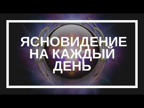 Шестопалов с в синастрическая астрология