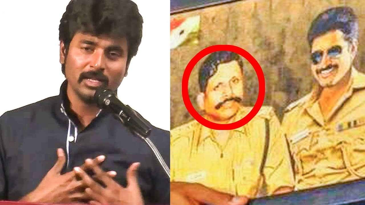 "Sivakarthikeyan gets Emotional: ""Im not Lucky Enough"""