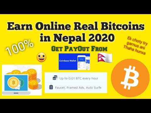 Bitcoin la fiecare secundă